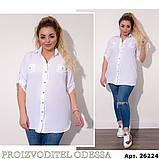 Стильная женская блуза большого размера 46-48,50-52,54-56,58-60,62-64, фото 2