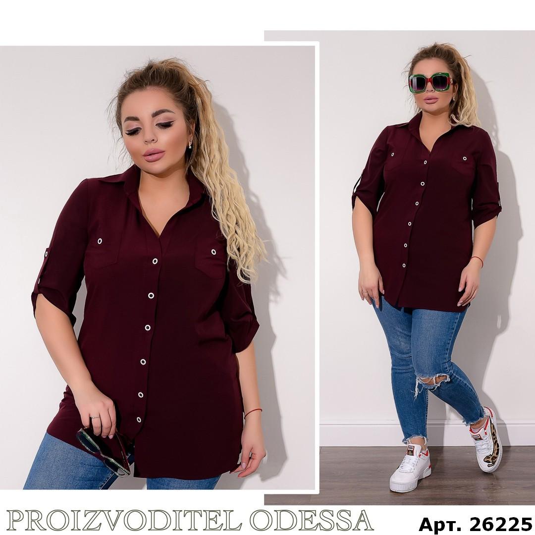Стильная женская блуза большого размера 46-48,50-52,54-56,58-60,62-64