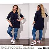 Стильная женская блуза большого размера 46-48,50-52,54-56,58-60,62-64, фото 3