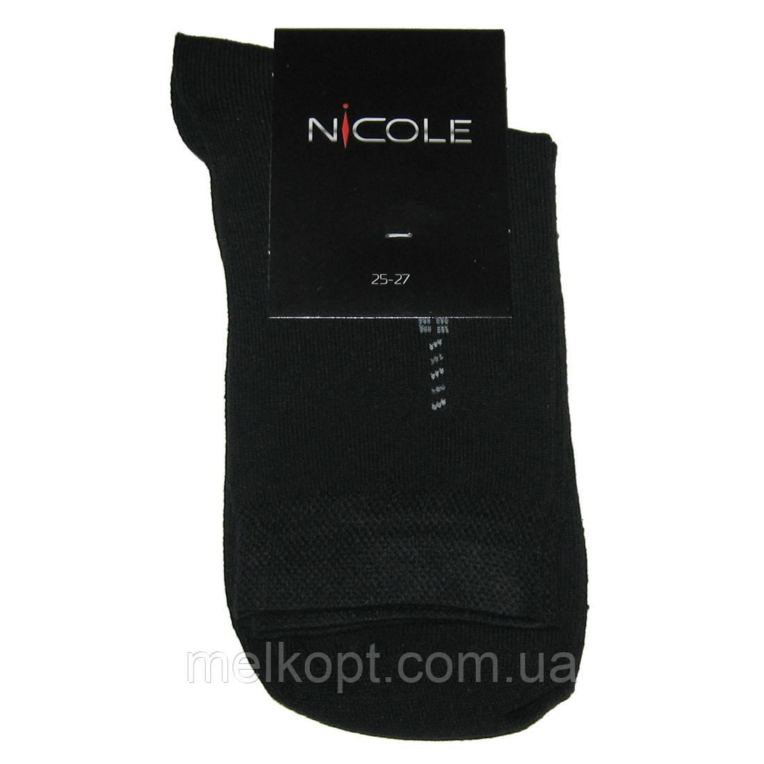 Мужские носки Nicole - 9,25 грн./пара (стрейч)