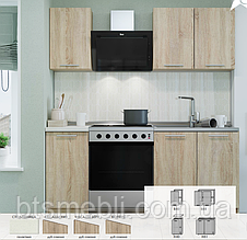 Кухня Mstar 1.2м