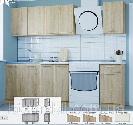Кухня Mstar 1.2м, фото 2