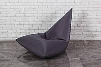 Бескаркасное Кресло мешок Серая Пирамида XL