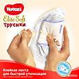 Підгузки-трусики Huggies Pants Elite Soft 3 (6-11кг), 54шт, фото 5