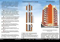 Систем коллективного дымоудаления, дымоходы для газового котла к отопительным установкам
