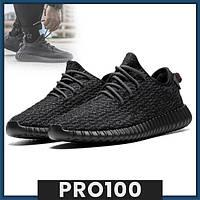 Кроссовки Adidas Yeezy Boost 350 Черные  (37-41 р.)+ Наушники Apple