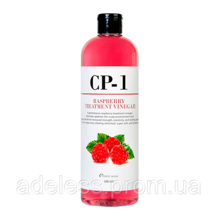 Кондиционер для волос на основе малинового уксуса Esthetic House CP-1 Raspberry Treatment Vinegar, 500ml