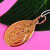 Золотой кулон-икона - Золотая ладанка с распятием, фото 3