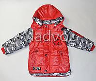 Детская демисезонная куртка ветровка для мальчика 6-7 лет красная 126р-128р. XXL