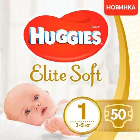 Підгузки Huggies Elite Soft 1 (3-5кг), 50шт