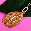 Золотой кулон-икона - Золотая ладанка с распятием, фото 2