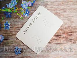 Планшетка для изделий ручной работы, 82х60 мм, цвет белый, 10 шт