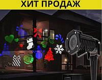 Проектор новогодний 12 картриджей с большими цветными рисунками PIC-02-12