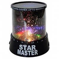 Ночник проектор звездного неба Gizmos Star Master Черный