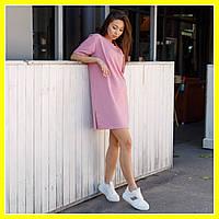 Женское розовое Платье-футболка бренд ТУР модель Сарина (Sarina) размер  XS, S, M, L