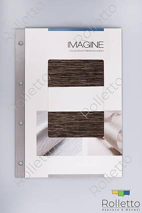 """Рулонні штори День-Ніч """"IMAGINE"""" Albedo Design, фото 2"""