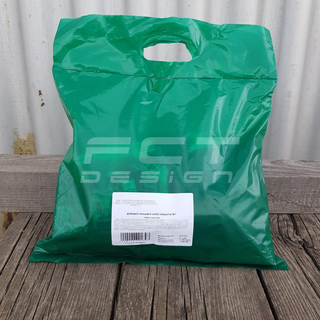 Сухпай Суточный полевой набор 1665,30г продуктов №1