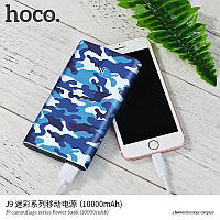 Внешний аккумулятор power bank Hoco J9 Camouflage 10000 mAh blue