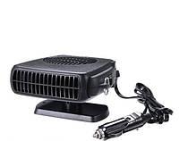 Автомобильный обогреватель auto heater ST418