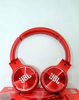 Беспроводные наушники JBL Extra Bass P-802
