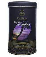 Кофе молотый Mr.Rich Esmeralda Der Shatz Kolumbiens 250 г в металлической банке (53515)