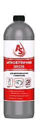 Средство для дезинфекции рук и поверхностей TM Sniezka 1 л