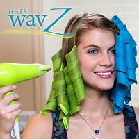 Волшебные бигуди спиральные Hair WavZ (Хейр Вейвз) 31-51 см.