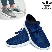 Кроссовки Adidas Yeezy Boost 350 Синие (36-41 р.)