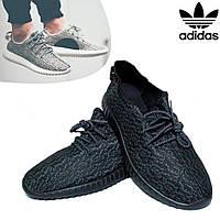 Кроссовки Adidas Yeezy Boost 350 Черные  (37-41 р.)
