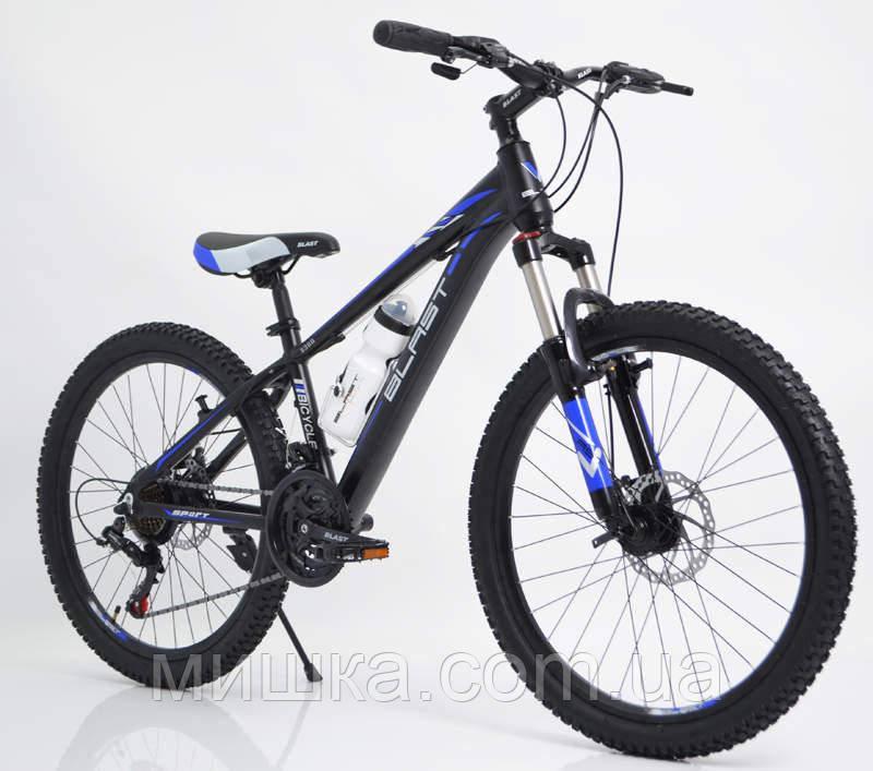 """Стильный спортивный велосипед BLAST-S300 24"""", рама 13"""", черно-синий"""