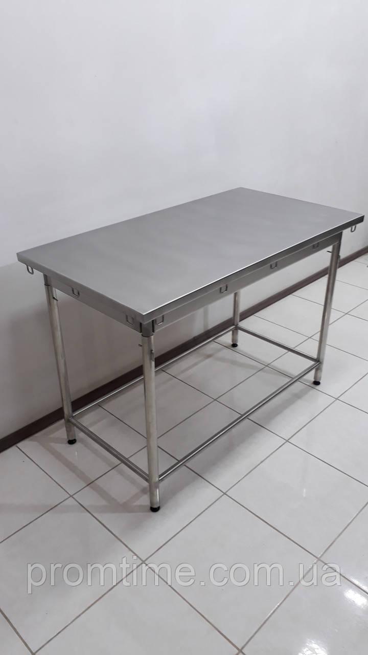 Хирургический стол 1300х700