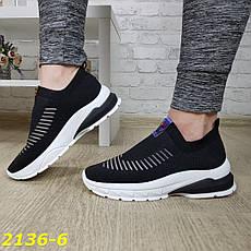Женские кроссовки на амортизаторах, черные, р.38, фото 3