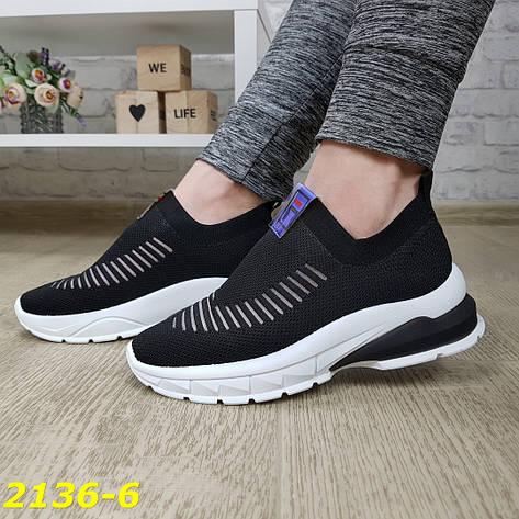 Женские кроссовки на амортизаторах, черные, р.38, фото 2