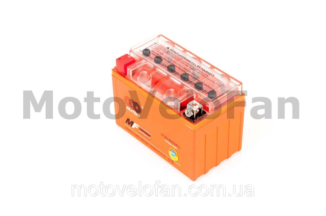АКБ   12V 9А   гелевый    (151x86x106, оранжевый, mod:YTX9-BS)   OUTDO