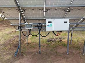 Готова сонячна електростанція з п'яти масивів.