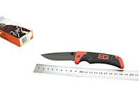 Складной туристический нож Беара Грила/Bear Grylls Ultimate Knife by Gerber (Длина 18 см.)