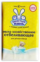 Мыло хозяйственное отбеливающее Ушастый нянь, для детского белья Невская Косметика 180г (1403)