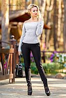 Классические трикотажные лосины. Ничего лишнего – они создают образ деловой и целеустремлённой женщины. , фото 1