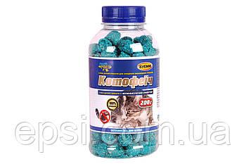 Отрава смесь Котофеич для уничтожения крыс и мышей со вкусом карамели (голубые) 200г (банка