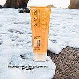 Відлущуючий скраб для тіла St.Moriz Advanced Exfoliating Skin Primer, 200 мл, фото 2
