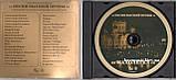 Музичний сд диск МАЛОЛЕТКА Песни высшей пробы (2010) (audio cd), фото 2