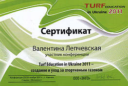 Turf education in Ukraine 2011