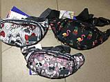 Барсетка сумка на пояс , поясная сумочка Bagland Bella 2 л., фото 2