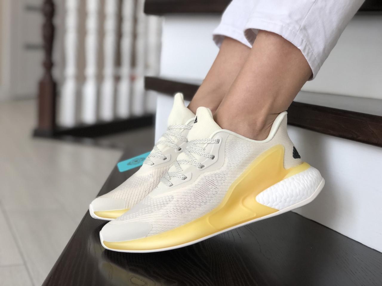 Женские модные кроссовки Adidas Alphaboost,бежевые с желтым