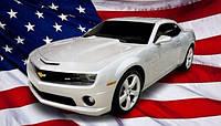 Доставка и расстаможка авто из США
