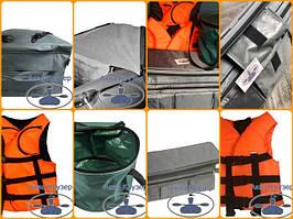 Аксессуары и комплектующие для надувных лодок пвх