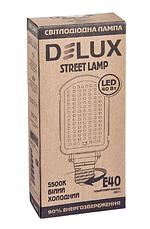 Светодиодная лампа DELUX STREETLAMP 40w E40 5500K, фото 3