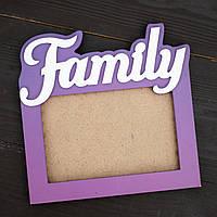 Деревянная фоторамка (Family)