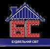 Будівельний світ Строительный магазин Запорожье