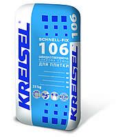 KREISEL клей для плитки SCHNELL-FIX №106, 25кг